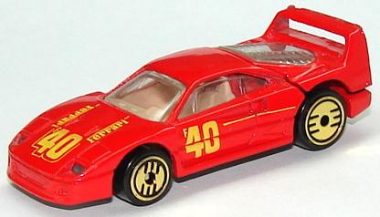 File:Ferrari F40 RedUHgld.JPG