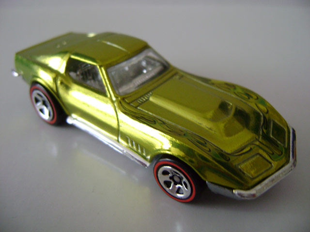 File:69corvette.yellow.jpg