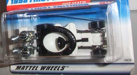 File:P Sideways Car.jpg