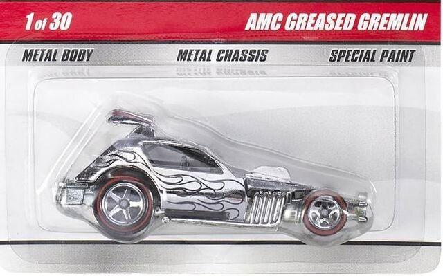 File:AMC Gremlin CLassics Series 5.jpg
