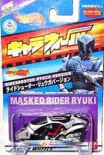 File:CE cw33 Rideshooter Ryuga Version.jpg