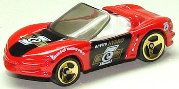 File:Corvette Stingray III redgld.JPG