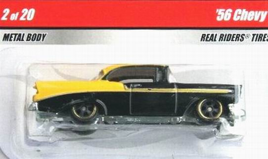 File:'56 Chevy Black and Yellow.jpg