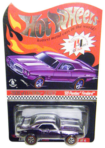 File:08 sELECTIONS 69 Firebird - Carded.jpg