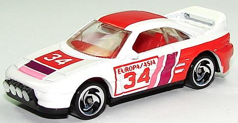 File:Toyota Rally WhtSB.JPG