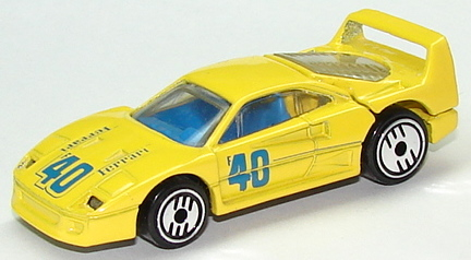 File:Ferrari F40 YelUH.JPG