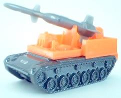 File:Rocket Tank GryNorg.JPG