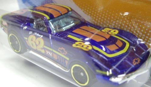 File:2012 69Corvette.jpg