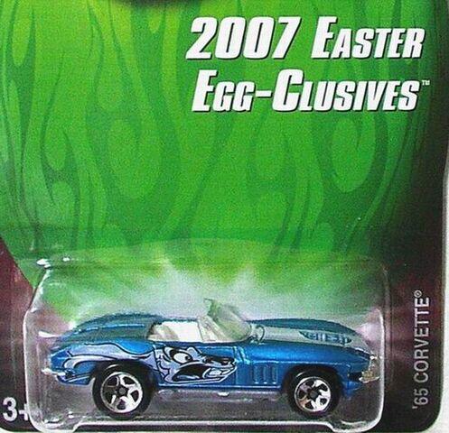 File:Corvette egg.jpg