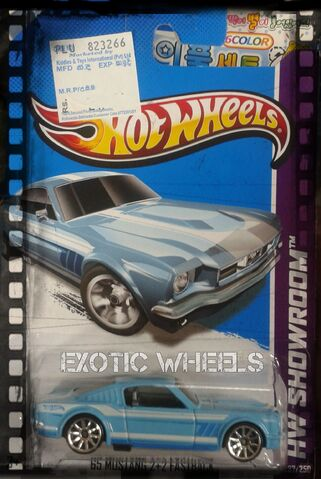 File:Hot wheels (2).jpg