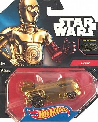 File:C3PO -30.jpg