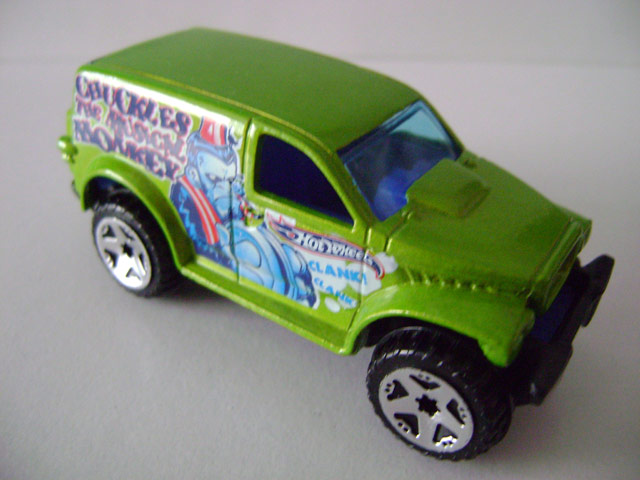 File:Dodgepowerpanel.jpg