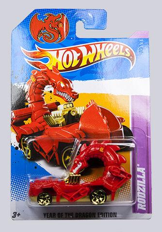 File:Rodzilla year of the dragon 2012.jpg