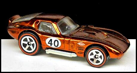 File:Shelby Cobra Daytona AGENTAIR 5.jpg