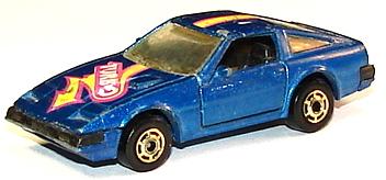 File:Nissan 300ZX Blue.JPG