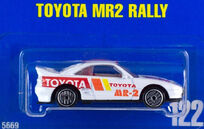 ToyotaMR2Rally1991