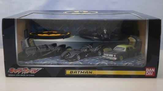 File:Batman Set 1.jpg