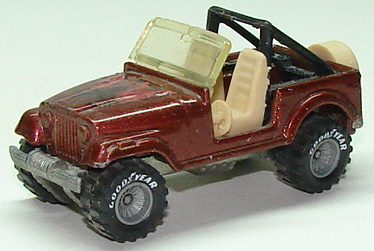 File:Jeep CJ7 BrnRRG.JPG