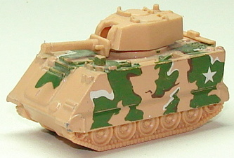 File:Battle Tank Tan.JPG