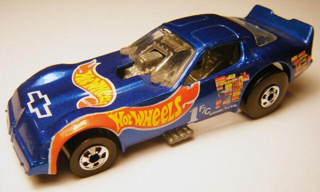 File:Side-Splitter - 95 Race Team.JPG
