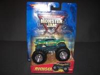 SM-2005 43-Avenger (1)