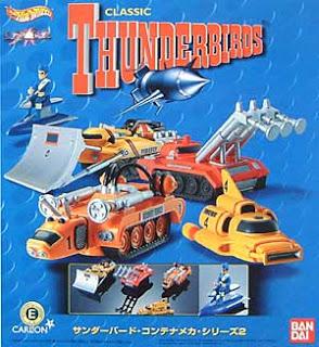File:CWUE Thunderbirds 2.jpg
