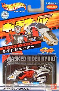 File:CW33 Rideshooter.jpg