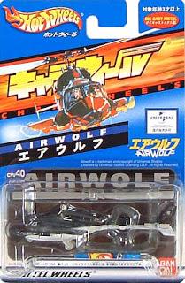File:CW40 Airwolf.jpg