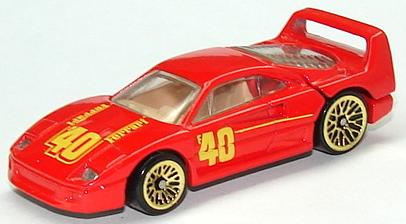File:Ferrari F40 RedLW.JPG