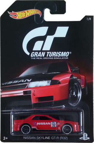 File:Nissan Skyline GT-R (R32) package front.png