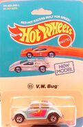 Exp card VW Bug