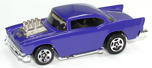 File:57 Chevy Prp.JPG