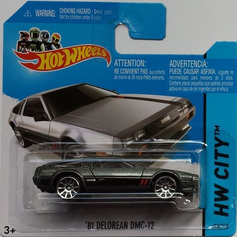 File:2014 033 81 DeLorean DMC-12.jpg