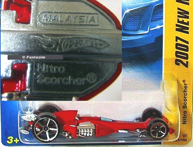 File:Nitro on Red Nitro.jpg