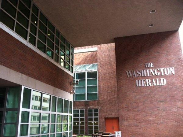 File:Washington Herald Building.jpg