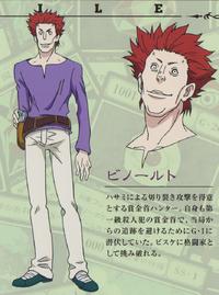 Binolt G.I Design (2011 Anime)