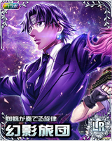 Phantom Troupe - Spiders Play Melody - LR Card