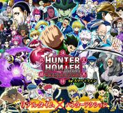 Hunter x Hunter Battle All Stars