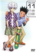 HxH 1999 Vol 11 HQ