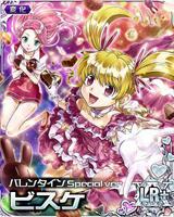 Biscuit - Valentine Special ver - LR+ Card