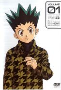 HxH 1999 Vol 1 HQ