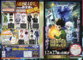 Hunter x Center the last mission scan-2