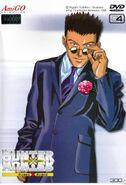 HxH 1999-2 Vol 4