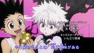 Gon & Kiikua in Departure! -second version-