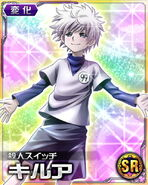 Killua card 33