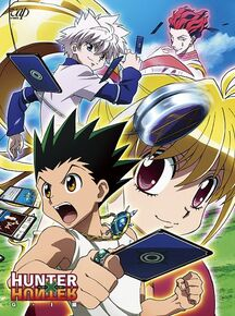 Greed Island arc Dvd
