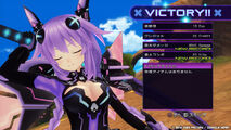 Victory with neptune in HDD form