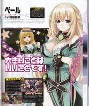 Vert magazine
