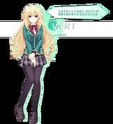 Vert School Uniforms