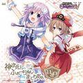 Choujigen.Game.Neptune.600.1313577.jpg